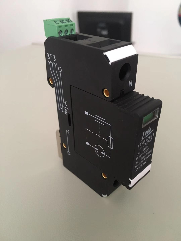 海宁F-MS25-PVT/FM500V原理