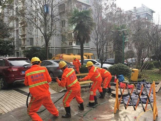 【服务好】高淳疏通清理雨水井