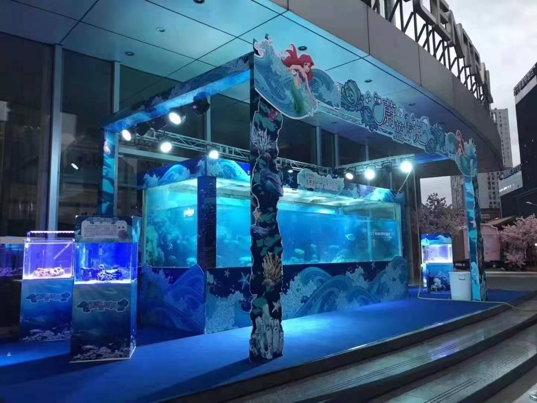 辽源海洋生物节-创意主题展七天价格