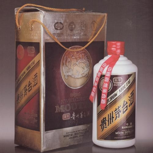 08年飞天茅台酒(回收价格多少钱--回收价格准确报价