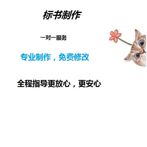 牡丹江写立项报告书可研报告书施工设计方案代理质量好
