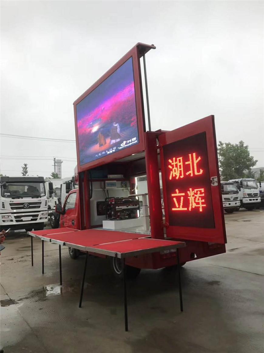 和县带舞台宣传车在哪买