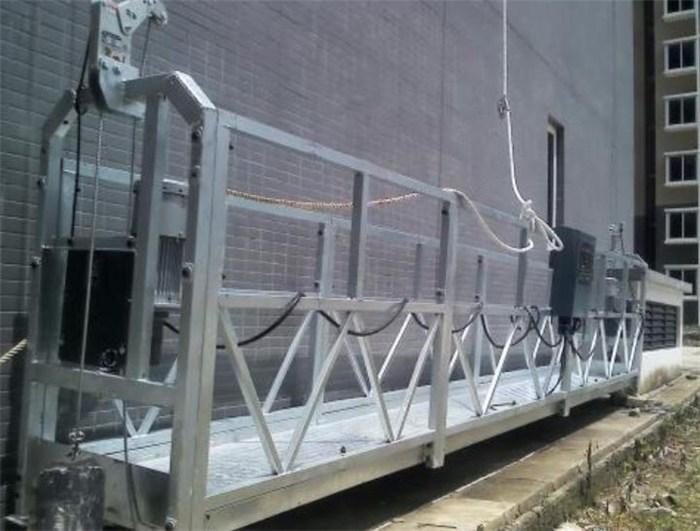 滨州市考高空吊篮安装拆卸工证需要什么条件在哪考几个核心问题