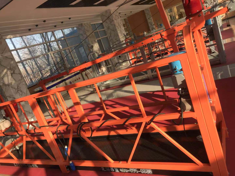 南通市考高空吊篮安装拆卸工证一般多少费用收藏干货讲解