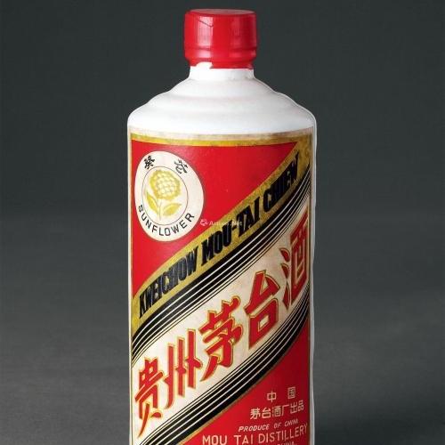 (今年) 珍品茅台酒回收多少钱一瓶,多少钱-无锡
