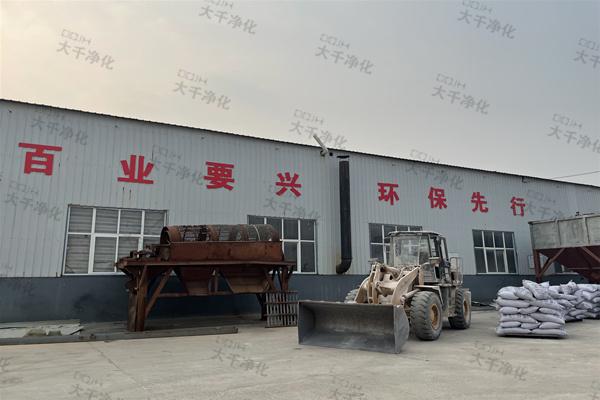 若羌县石英砂-莫氏硬度7