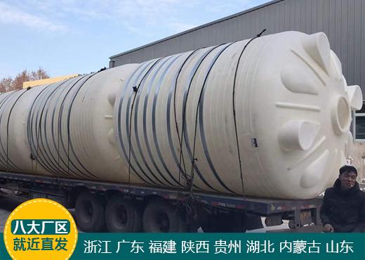 福建3吨好的塑料桶