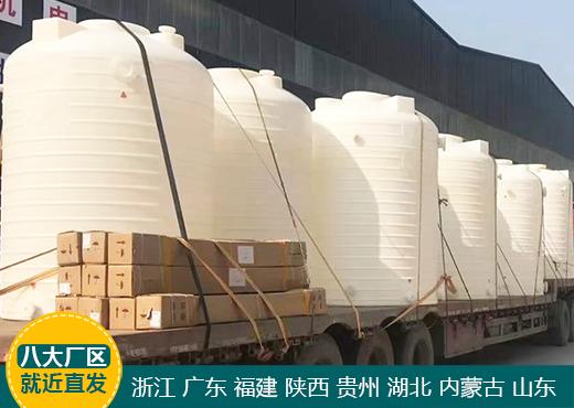 扬州卧室圆形塑料桶3吨