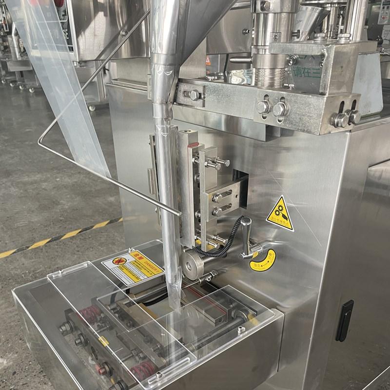 长沙芙蓉有机肥颗粒包装机厂家直销