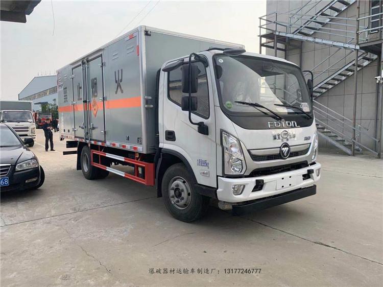 福田欧马可7吨爆材运输车销售处楚胜牌