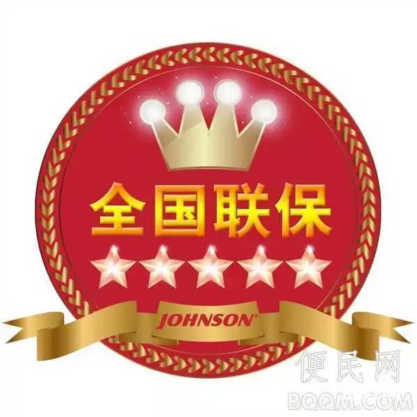 (欢迎光临)昌区城南空调移机空调安装附精选信诚##