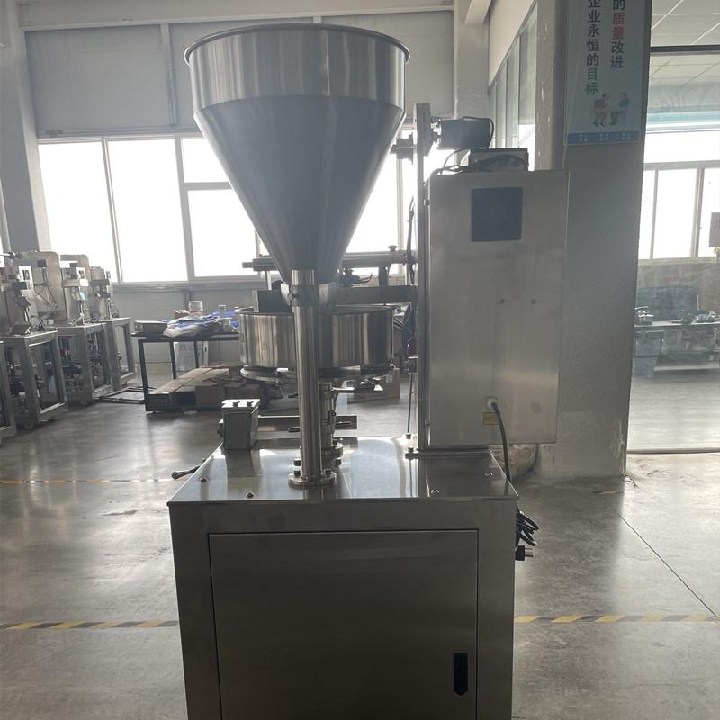 合肥全自动颗粒定量包装机售后指导
