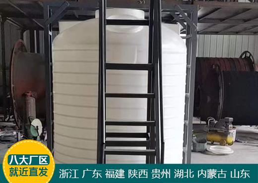 安徽大塑料桶3吨