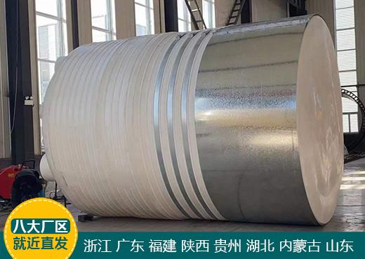 昭通10吨PE塑料桶
