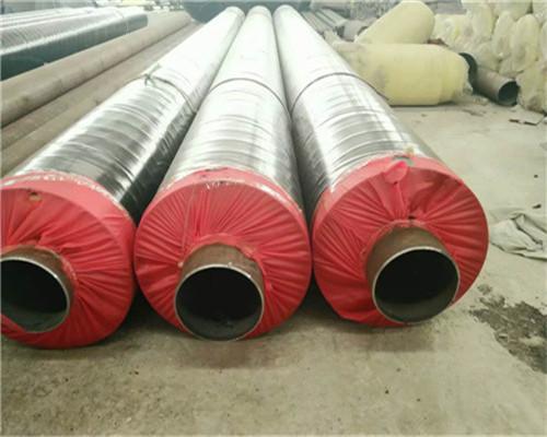 预制530*10保温钢管多少钱每吨
