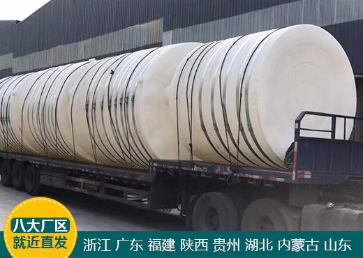 湖州5吨塑料桶定制