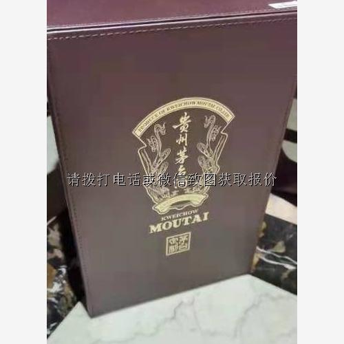 上海市红星闪烁茅台酒瓶回收诚信经营,正规回收