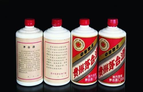 石景山区长期回收03年珍品茅台酒回收新出价格多少钱