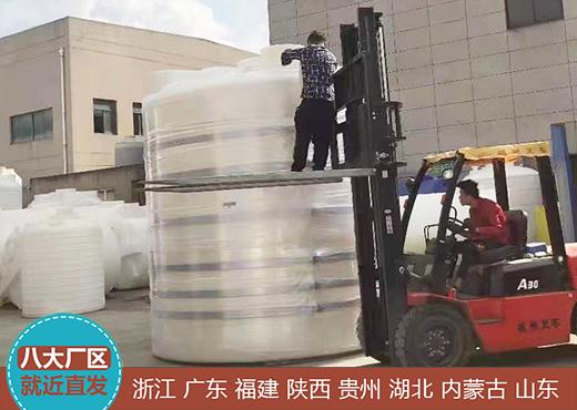 大连白塑料桶5吨
