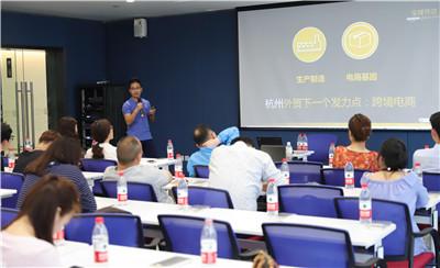 杭州上城区电脑培训班哪家好-优质服务