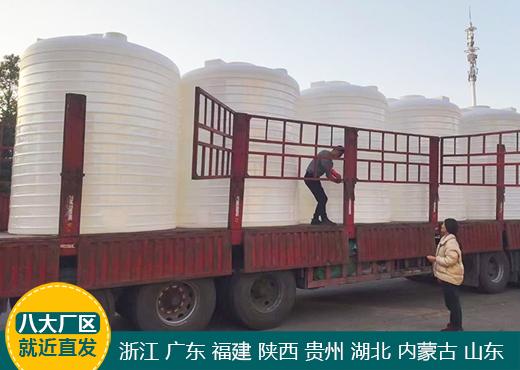 衢州能客3吨水的塑料桶批发