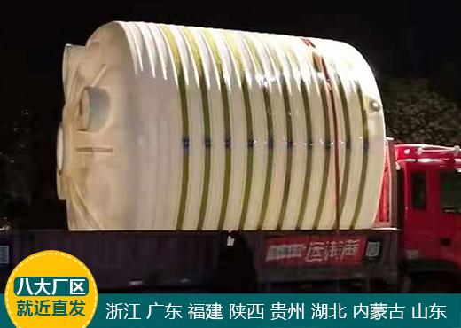 武汉15吨塑料桶厂家直销