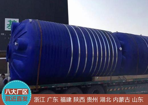 许昌15吨塑料桶多少钱一个贵阳