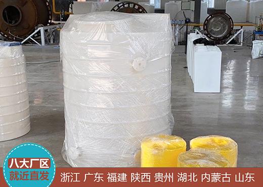重庆广东3吨腌制塑料桶