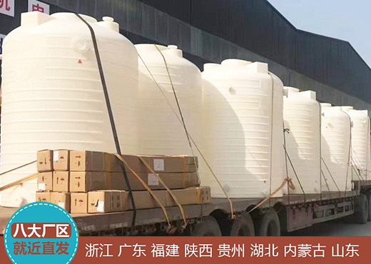 福州3吨塑料桶多少钱