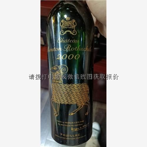 佛山市5斤6斤茅台酒瓶回收名酒酒瓶长期回收