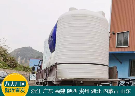 赤峰5吨塑料桶是什么材质