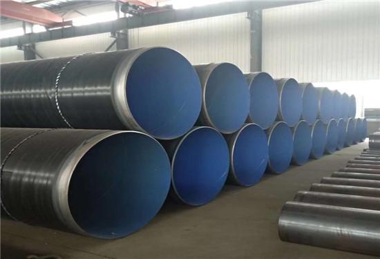219*7埋弧焊螺旋钢管价格报价