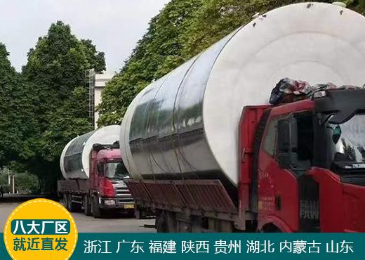 襄阳3吨塑料桶直径多少