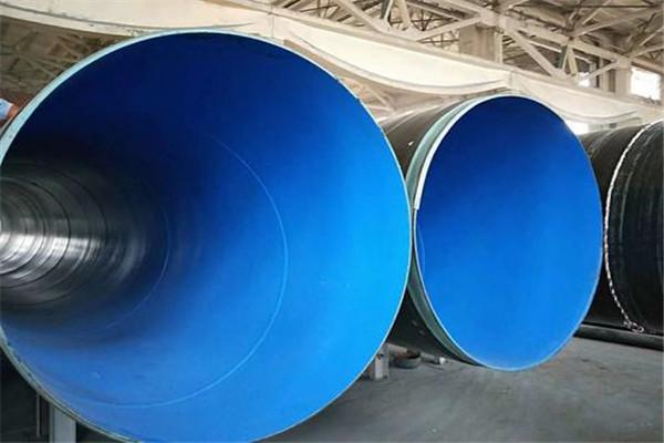 内外环氧树脂EP螺旋钢管现在报价-【友浩管道】