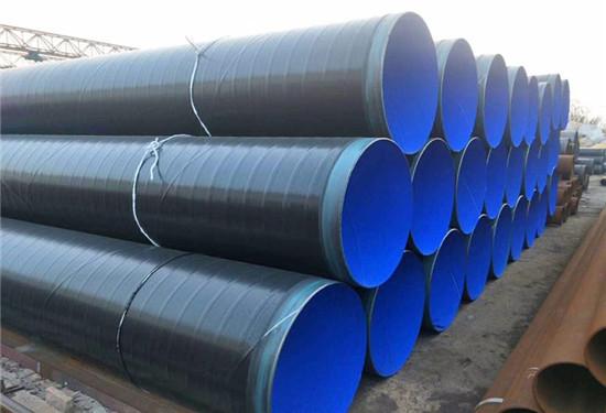 绵阳市720*12螺旋缝埋弧焊钢管采购价格