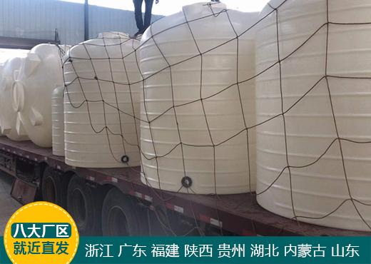 台州路桥查有没有装3吨的塑料桶