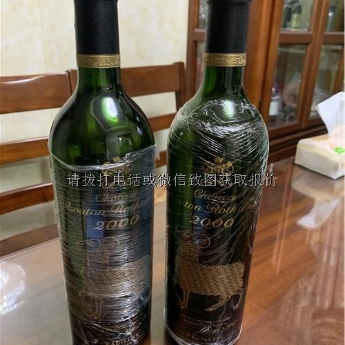 广东省揭阳市李察酒瓶回收全市区上门回收服务号