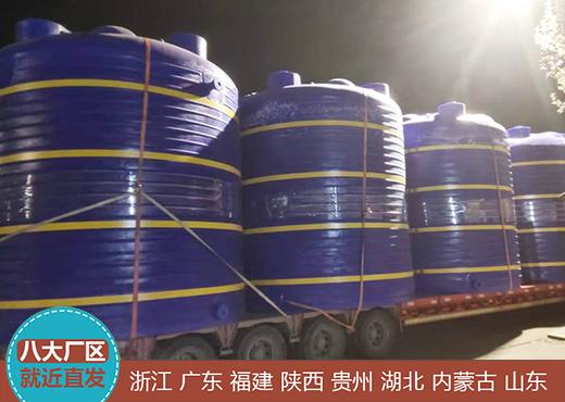 鱼台pe塑料桶10吨