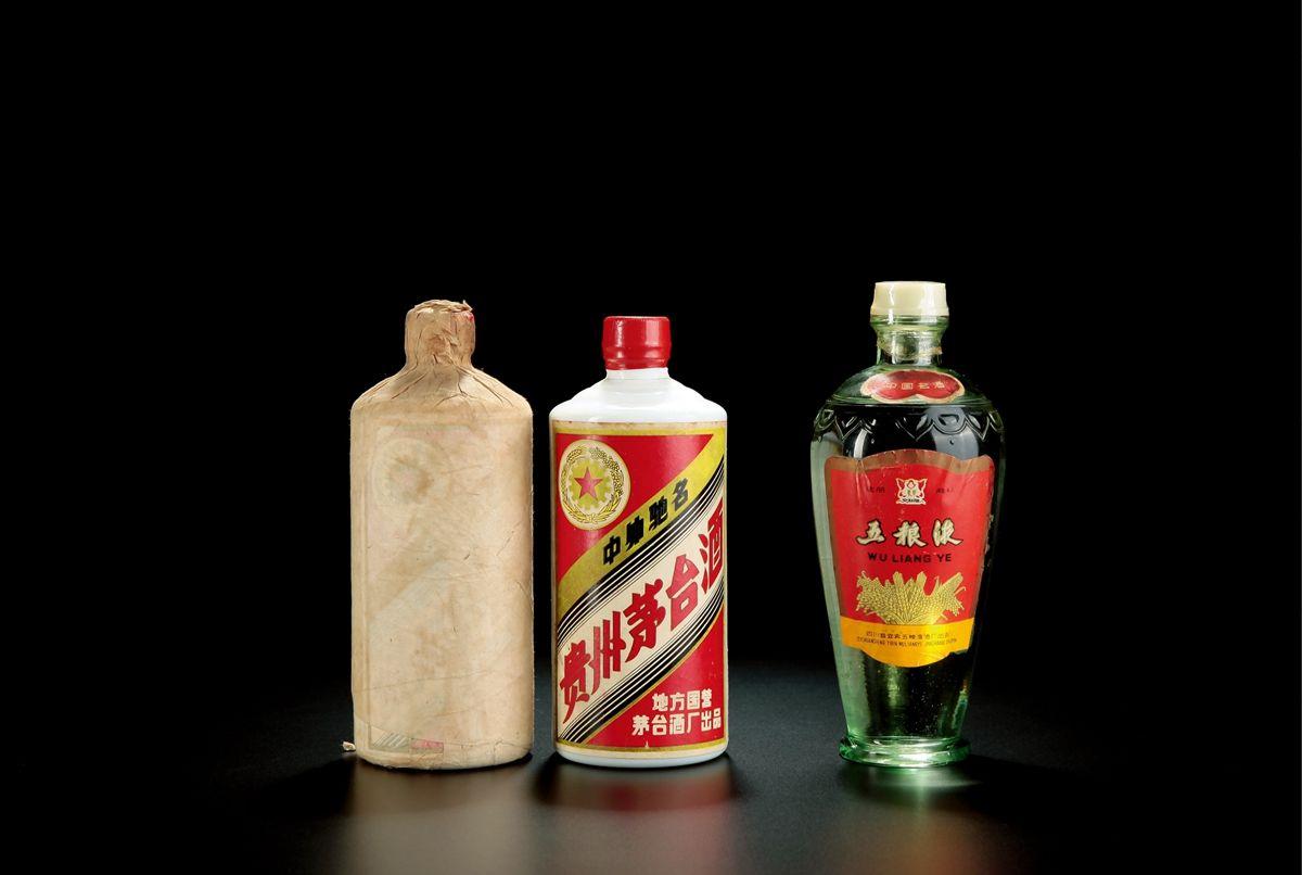 河南1981年53度茅台酒(收购价格值多少钱一览