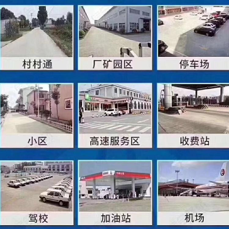 黑龙江省哈尔滨市混凝土蜂窝麻面薄层修补安全可靠