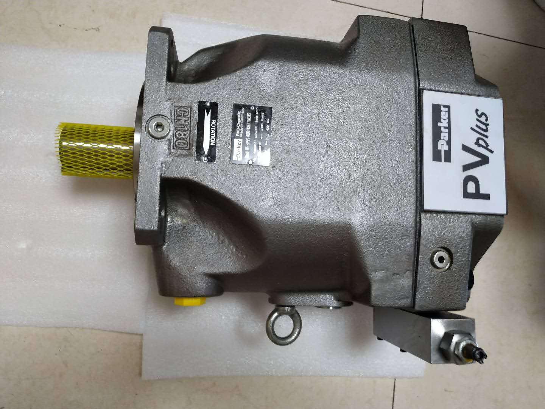 后帮机油泵PV046R1K1T1NMR1