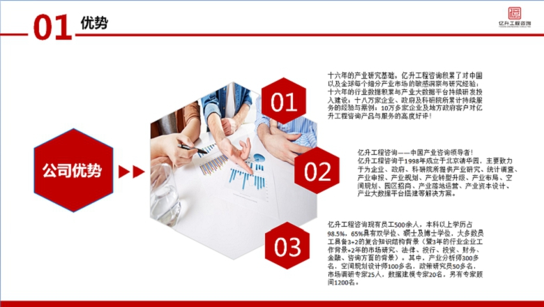 连云港东海编写节能报告能上会评审/通过质量认证