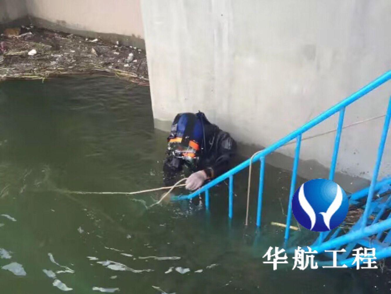 铁岭市潜水员打捞公司-拥有潜水队伍