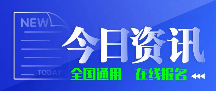 漳州市考高空作业证在哪里报名服务范围