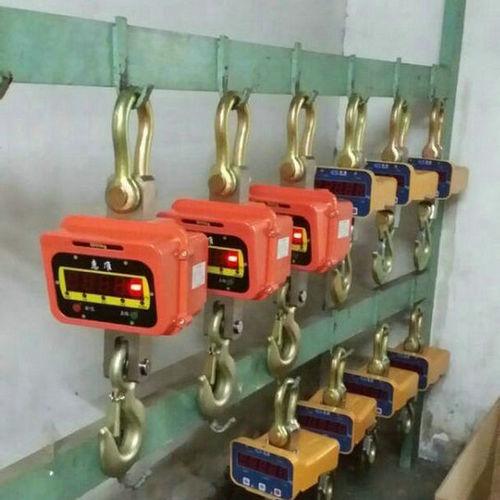 欢迎访问##桓台1.5吨电子地磅##蔚县正道经营