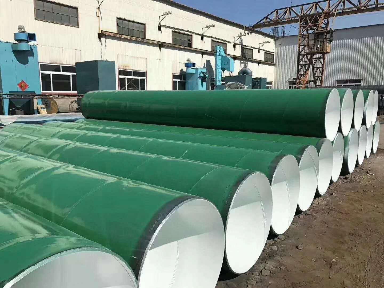 宁夏DN1700螺旋焊管价格怎么卖