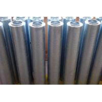 广西钦州0660R030BN3HC龙沃滤芯材质好滤芯、滤清器、过滤器厂家报价