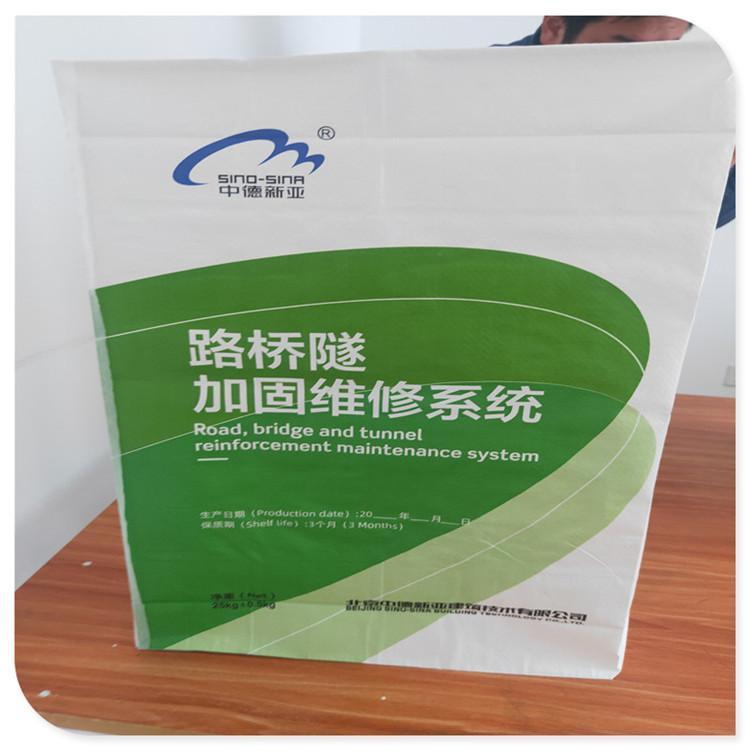 雅安石棉耐酸碱防腐涂料材料厂家
