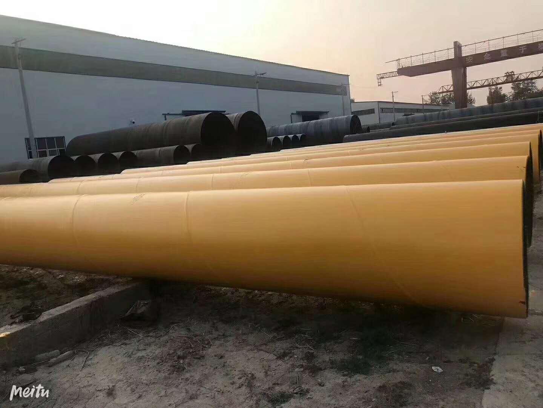 青海820*16国标螺旋钢管价格怎么卖