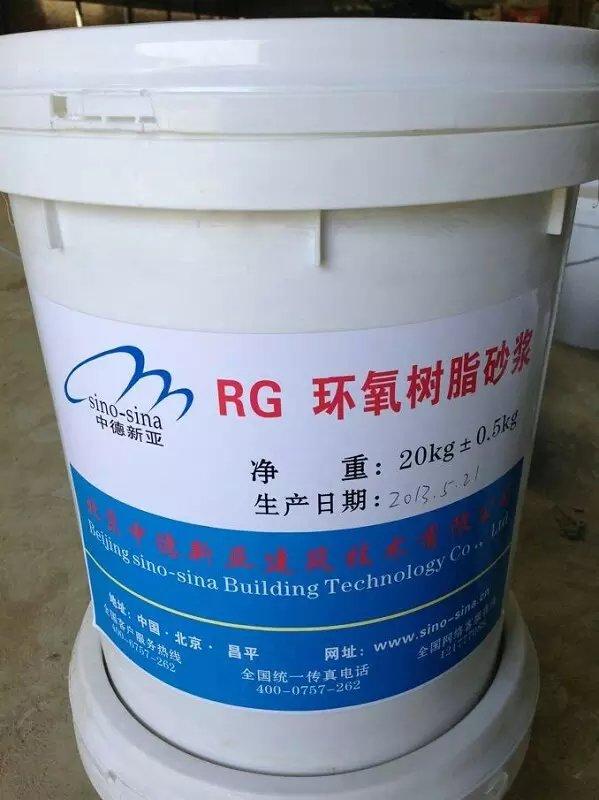 大庆龙凤混凝土防腐剂生产厂家材料供应厂家